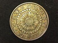 50 sen 1907 Japón plata era Meiji (A2)