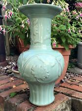 More details for vintage large chinese celadon glaze pottery vase relief decorated flowers