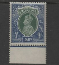 INDIA # 164  FIVE  Rupees  mint hinge remnant selvedge