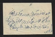 AFGHANISTAN 10pi +INDIA DUE STAMP ON COVER 1921