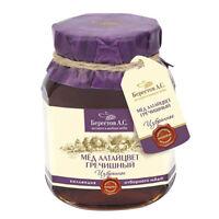 Russian Premium Honey Buckwheat Natural Bee Honey Pure Real Made in Russia 500 G