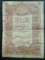 TURKEY OTTOMAN EMPIRE 10 Kurush Banknote 1877