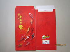 Giant & Ginvera Ang Pow / Red Packet 2pcs (New)