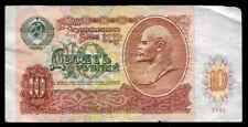 World Paper Money - Russia 10 Rubles 1991 @ Vf Cond.