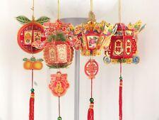 4 MIX M RED CHINESE PAPER PHOENIX PROSPER PALACE LANTERN BIRTHDAY NEW YEAR PARTY