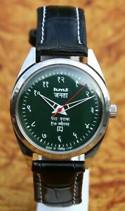 Rare Vintage MECHANICAL HMT Janta 17Jewels HAND WIND Green Dial Men's Wristwatch
