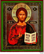 Russian  icon Christ the Teacher