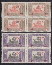 Tunesien 1916 Mi.Nr. 59 + 60 Viererblock */** LH / MNH Kriegsgefangene