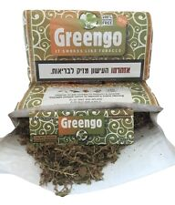 ORIGINAL GREENGO HERBAL SMOKING MIXTURE 100% TOBACCO NICOTINE FREE ROLLING PAPER