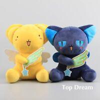 New Card Captor Sakura Kero & Spinel Sun Plush Toy Soft Stuffed Animal Doll 9''