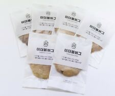 Edible Insects Cookies! made with mealworm flour