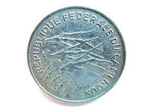 1971 CAMEROON 100 FRANCS