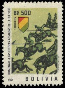"BOLIVIA 464 - Bolivian Armed Forces ""Calvary"" (pa88695)"