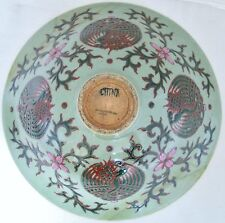"10.5"" Chinese Famille Rose Enameled Celadon Green Bowl with Flowers & Phoenix"