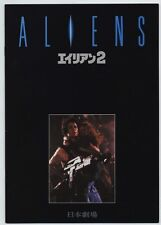 Aliens JAPAN PROGRAM James Cameron, Sigourney Weaver, Carrie Henn, Michael Biehn
