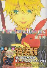 New Pandora Hearts vol.19 Limited ED Manga & Oz Vessalius figure Japan