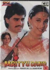 MRITYU DAND - RARE DEI & EROS BOLLYWOOD DVD - Madhuri Dixit, Ayub Khan, Shabana