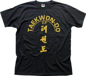 TAEKWONDO martial arts combat EVERGREEN TREE black cotton t-shirt OZ0790