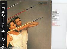 Roxy Music - Flesh + Blood - ROXYCDX8 Limited Ed Mini LP Sleeve CD UK MINT HDCD