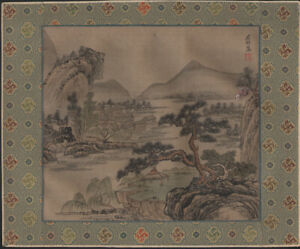 CHINESE SILK PAINTING - NATURE MOUNTAINS VILLAGE TREES * RARE ART PRINT