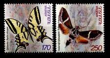 Schmetterlinge. 2W. Armenien 1998
