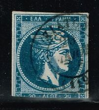 Greece Sc# 20b Dark Blue - Used (Mixed Condition) - Lot 92715