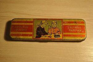 Vintage Metal Box. Counting sticks.  USSR