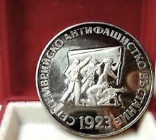 BULGARIA (1973) 5 LEVA Silver - FDC./UNC./PROOF