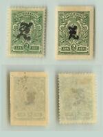 Armenia 1919 SC 91 91a  mint . e8343