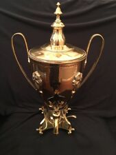 VTG 70's Indian Brass Tea Coffee Water Urn 20""