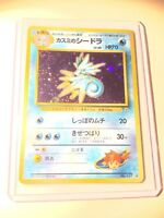 MISTY'S SEADRA - 117 - Gym Heroes - Holo Rare - Japanese Pokemon Card - NM