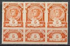 Mexico 1913 Revenue 5c overprint almost invisible Soberno Nogales strip 3 Mnh