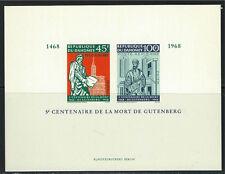 Historical Figures Proof Essay Famous People Postal Stamps  Ebay Dahomey Sc Ca Th Annivdeathof Johanngutenbergprintingmnh  Sscardproof