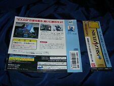 Sega Saturn SPINE CARD Mobile Suit Gundam side story iii 3 Blue Destiny