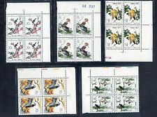 China 1982 T79 Beneficial Birds ,Complete 5V , Blk of 4 Mint