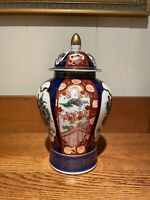 Vintage Japanese Porcelain Imari Gold Ginger Jar/Urn with Gold-tipped Lid 9.5""