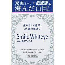 Smile Lion Whiteye Blanc Yeux Médicamenteux Gouttes 15ml Eye