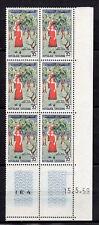 TUNISIE 1959 Y&T N°492 6 timbres neufs sans charnière coin daté 15.5.59 /KRT26