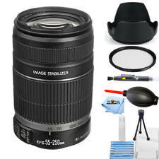 Canon EF-S 55-250mm f/4-5.6 IS II Optical Image Stabilization Lens STARTER KIT
