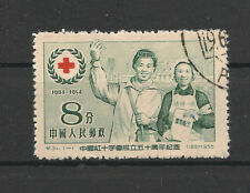 Red Cross Asian Stamps