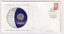 "USSR  ""COIN SETS OF ALL NATIONS""  20 kopek 1978 & stamp"