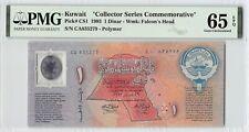 "Kuwait 1993 P-CS1 PMG Gem UNC 65 EPQ 1 Dinar ""Collector Series Commemorative"""