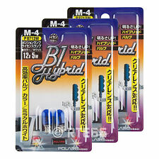 Polarg M-4 B1 Hybrid Hyper White 194 Bulb | 12v 5w QTY=3 Packs Made in Japan