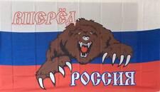 Vorwärts Russia  - Russland mit großem BÄR Fahne Gr. 1,50x0,90m & Ösen Flagge