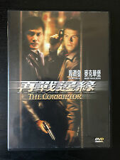 The Corruptor - Chow Yun Fat, Mark Wahlberg - RARE Universe Laser DVD