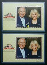 Malaysia Royal Visit Prince Of Wales & Duchess Cornwall 2017 (ms pair MNH *Error