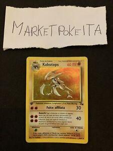 Pokemon Kabutops 9/62 1st Prima Edizione Holo Fossil  - ITA -