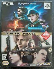 Biohazard Twin Pack Code Veronica and Biohazard 5 Alternative, PlayStation 3