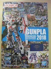 Gunpla navigation catalog 2018 Gundam base Tokyo member benefits new article