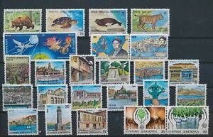 LN74259 Greece wildlife monuments fine lot MNH